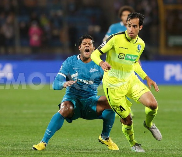 Kaa gent vs zenit betting preview on betfair betting o